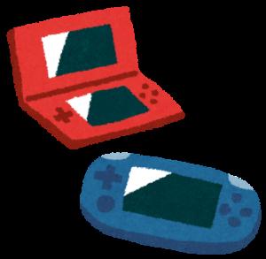 携帯ゲーム機の画像