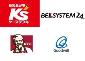 企業のロゴ